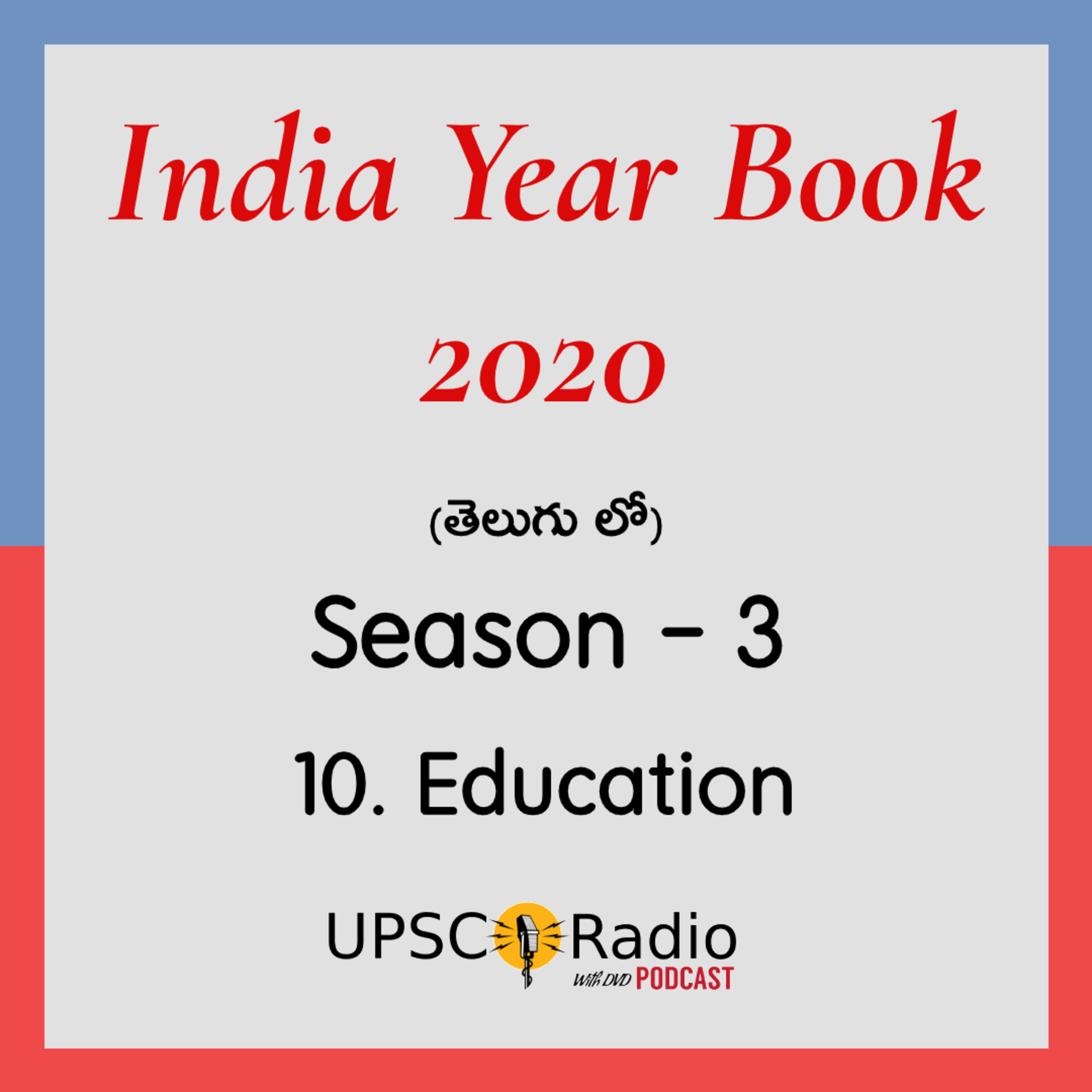 S3: CH:10 Education || INDIA YEAR BOOK 2020