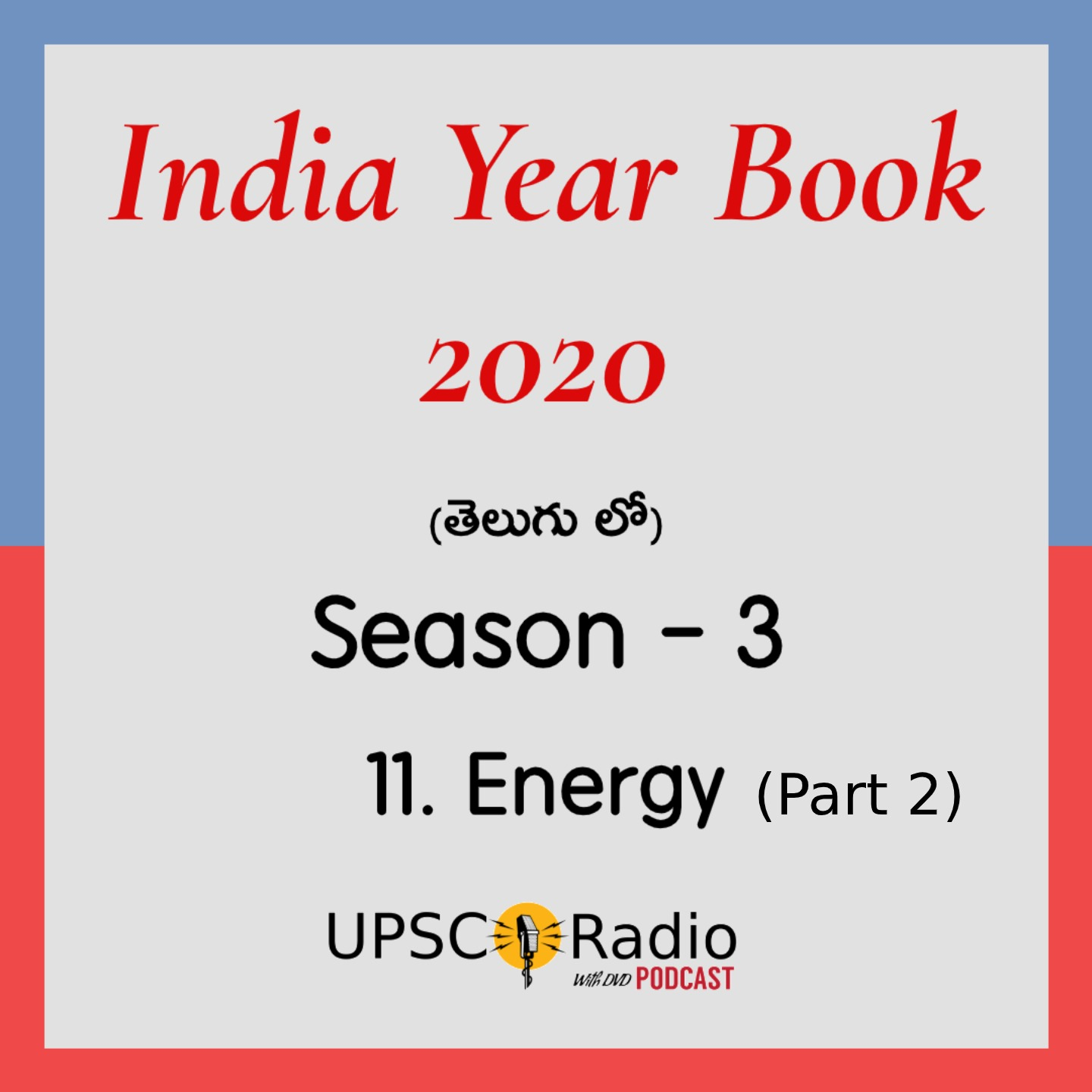 S3: CH:11 Energy (Part 2) || INDIA YEAR BOOK 2020