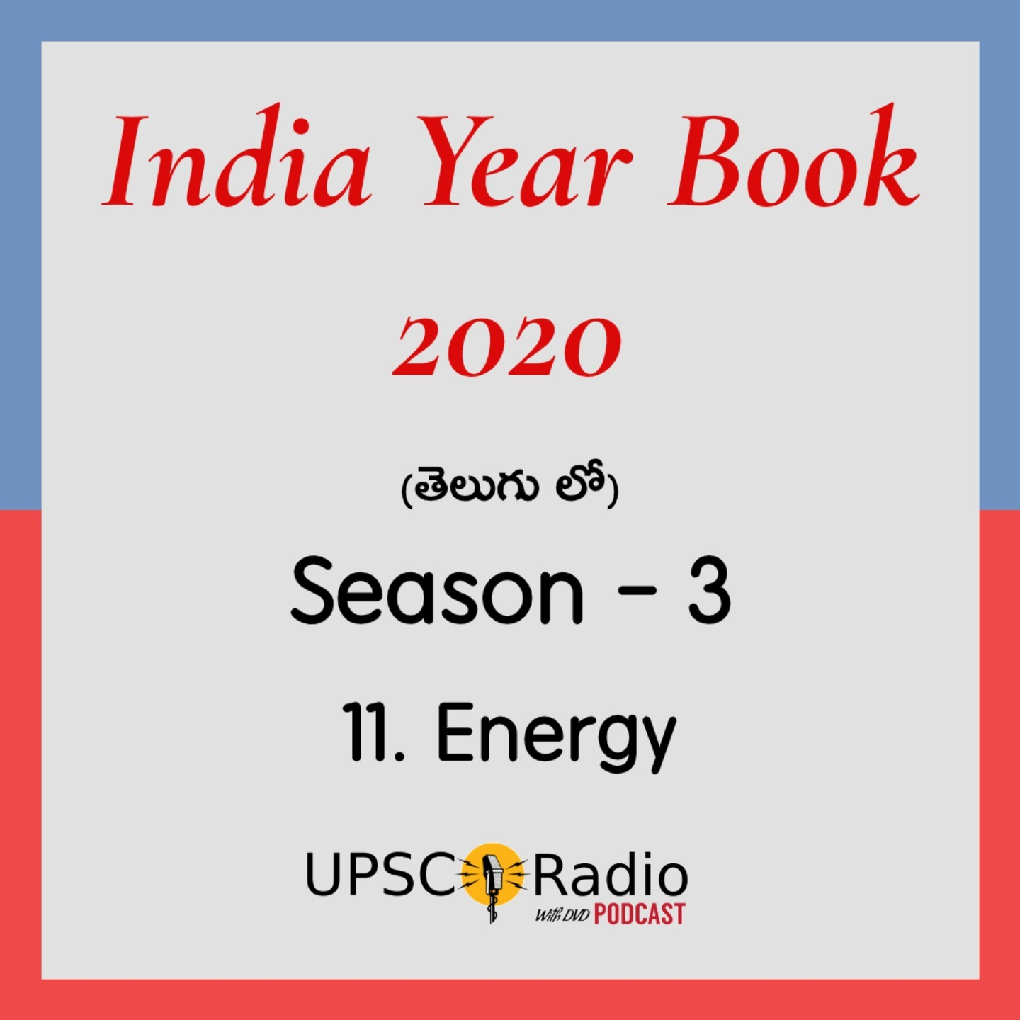 S3: CH:11 Energy (Part 1) || INDIA YEAR BOOK 2020