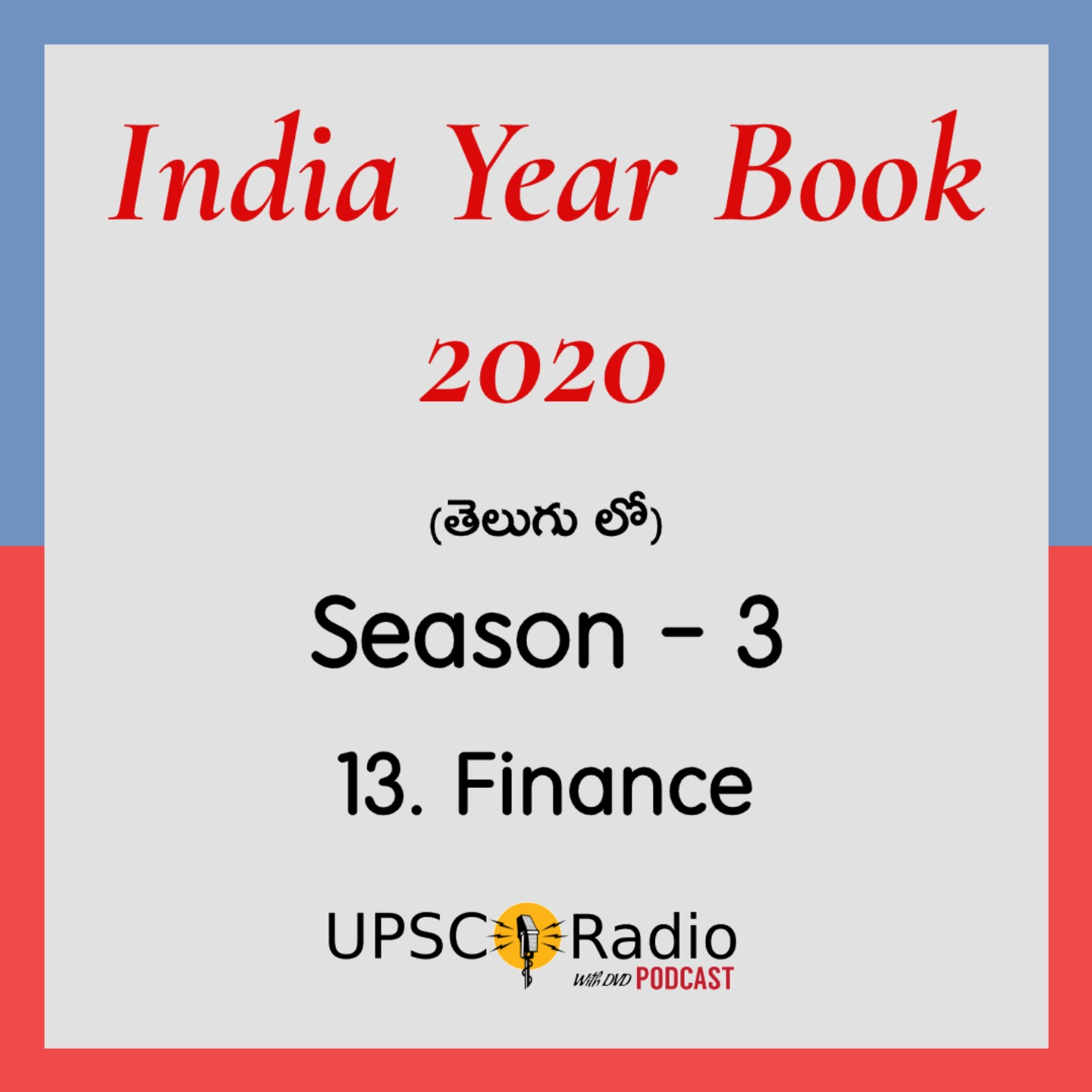 S3: CH:13 Finance || INDIA YEAR BOOK 2020