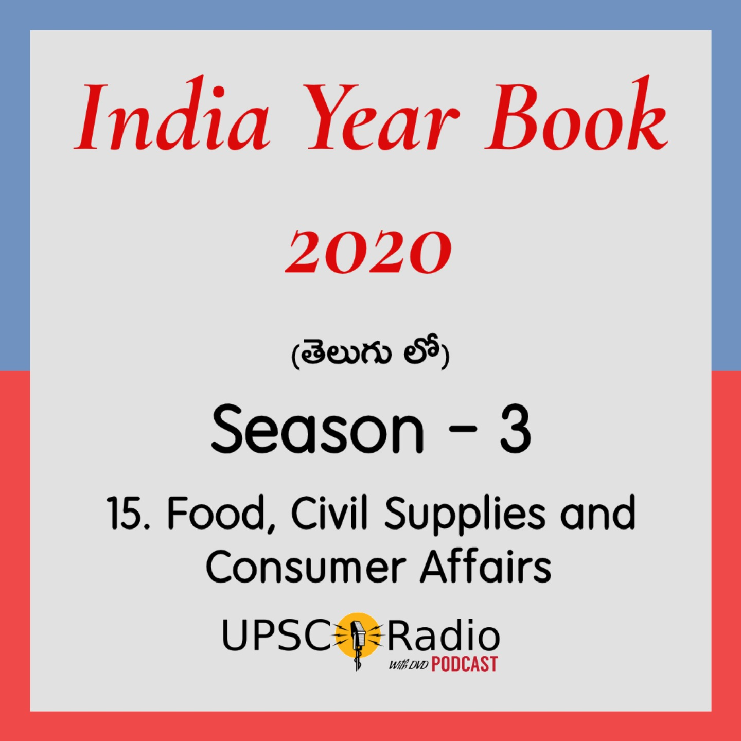 S3: CH:15 Food, Civil Supplies and Consumer Affairs || INDIA YEAR BOOK 2020