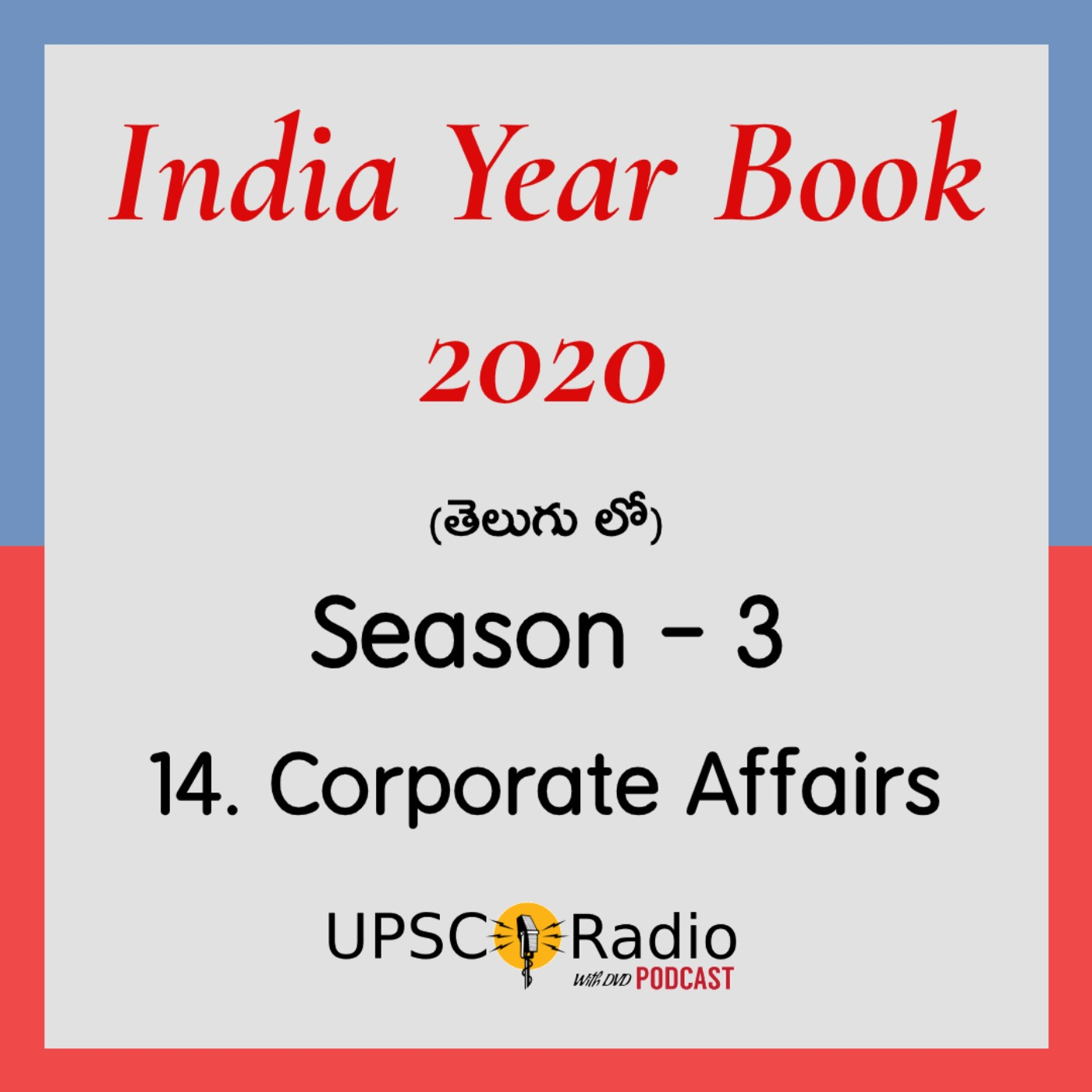 (Special) S3: CH:14 Corporate Affairs Ft. Murali Krishna || INDIA YEAR BOOK 2020