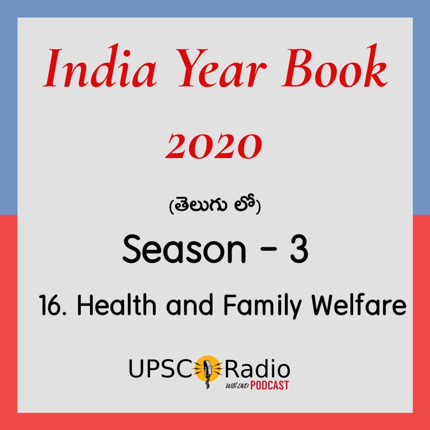 S3: CH:16 Health and Family Welfare || INDIA YEAR BOOK 2020