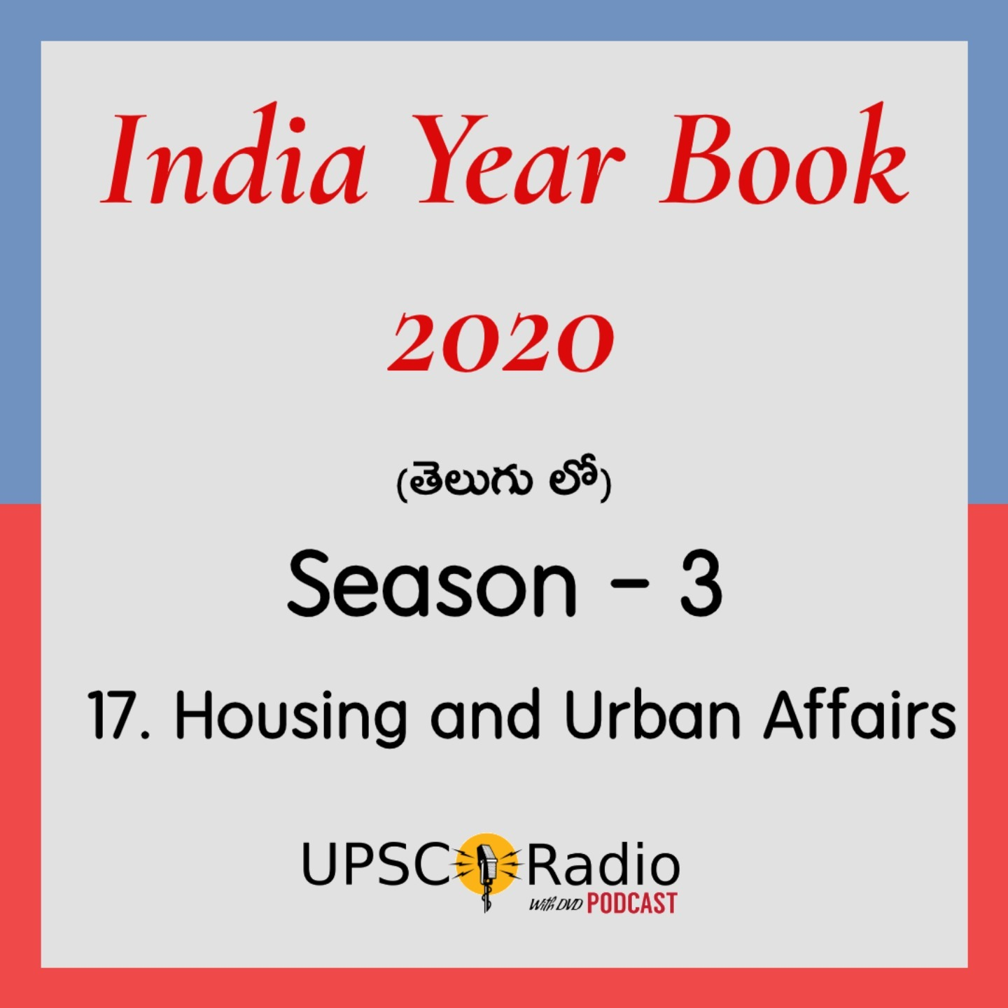 S3: CH:17 Housing and Urban Affairs || INDIA YEAR BOOK 2020