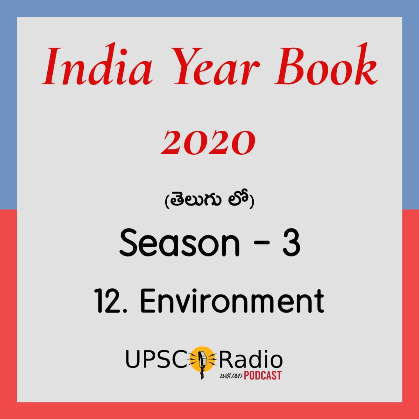 S3: CH:12 Environment || INDIA YEAR BOOK 2020