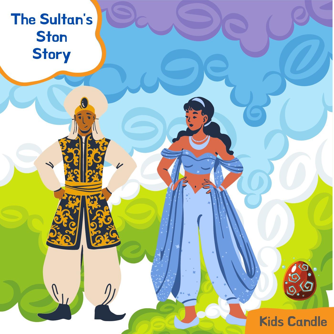 Aladdin: The Search for the Sultan's Stone