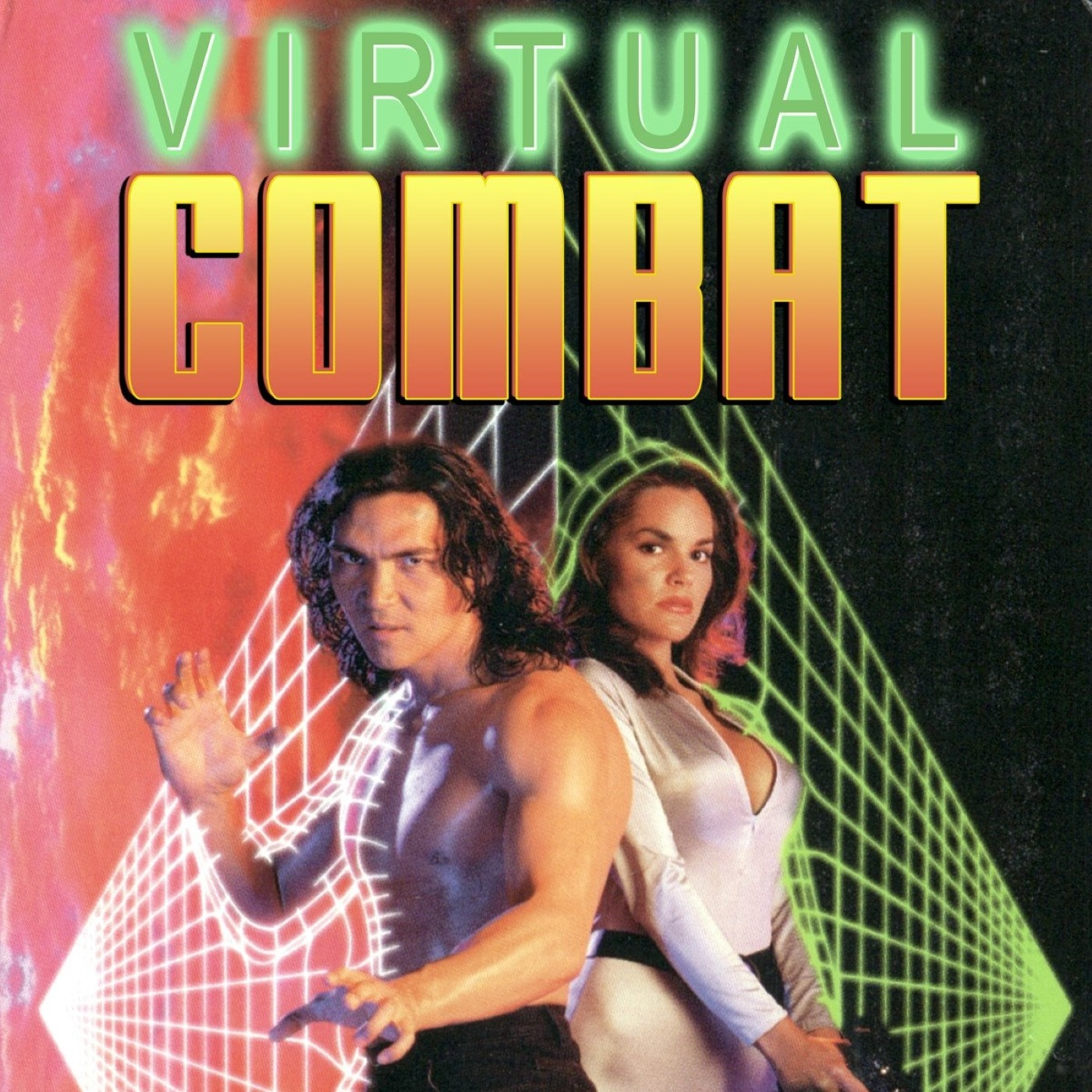 GVN Presents: They Called This a Movie - Virtual Combat (1995)