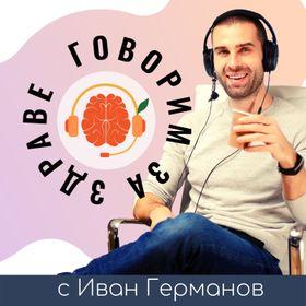 show-image