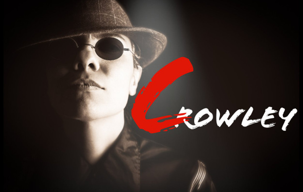"""Crowley Mini-Series: """"A Case of One's Own"""""""