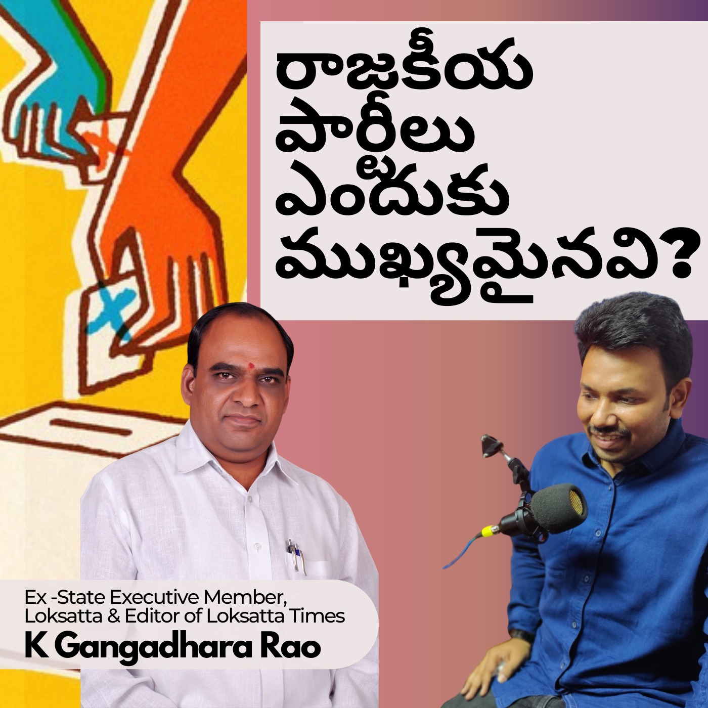 Why Political Parties are Important for a Democracy ? with K Gangadhara Rao