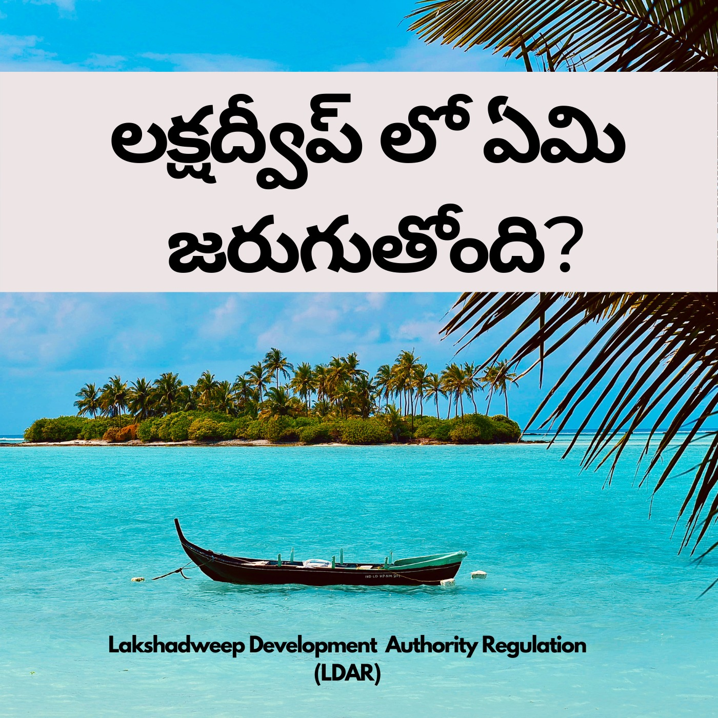 Whats happening with Lakshadweep? #SaveLakshadweep