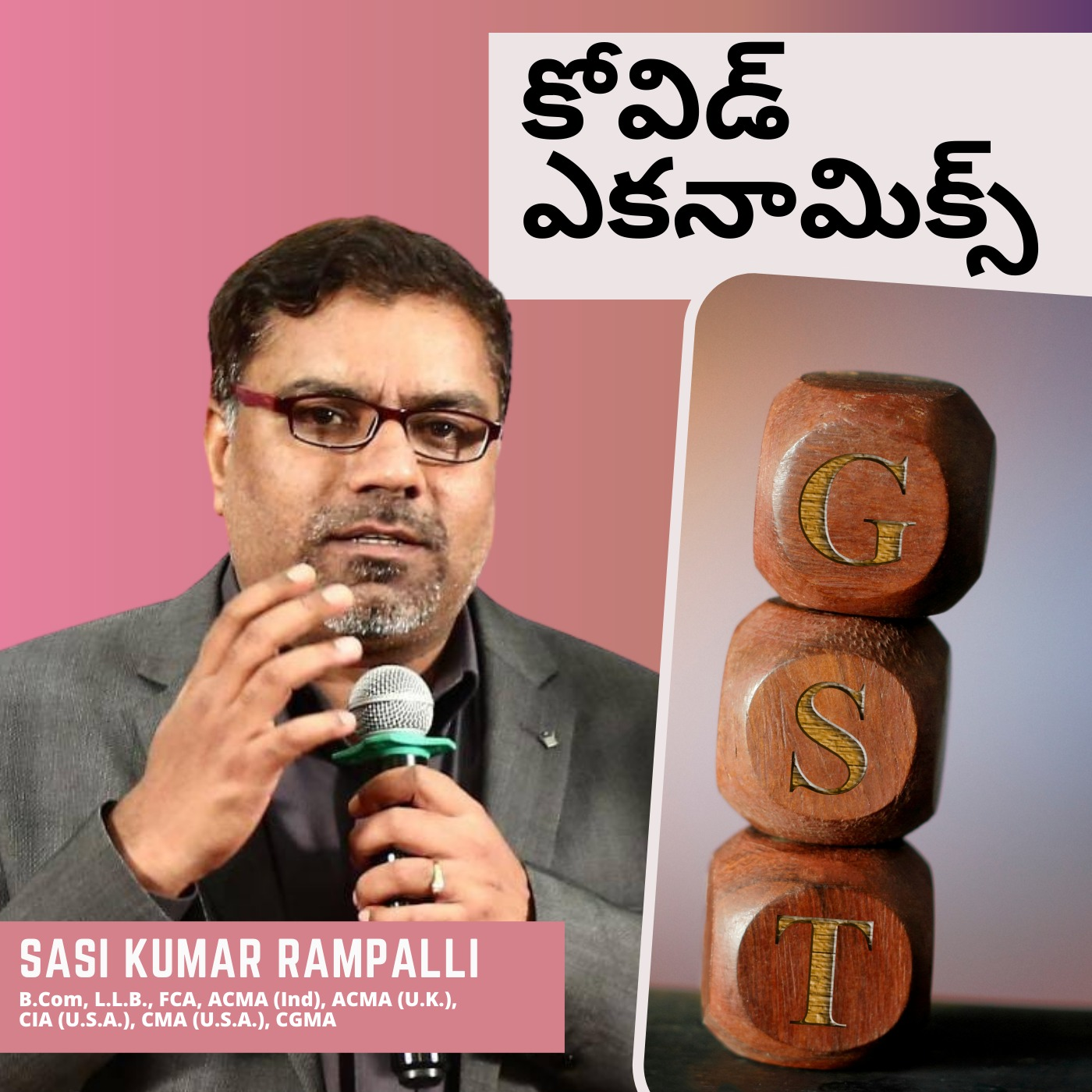 Is GST useful for our Economy? - Covid Economics in Telugu || UPSC Radio Podcast